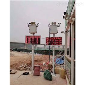 XHHB-01型星华环保施工工地扬尘监测仪