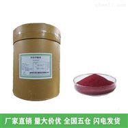 厂家直销吡啶甲酸铬生产厂家