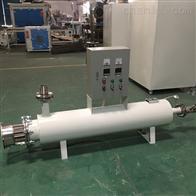 熔喷布管道式加热器