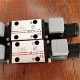 现货意大利阿托斯ATOS溢流阀HMP-011/350