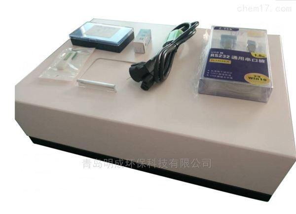 测定石油类和动植物油的仪器红外国标测油仪