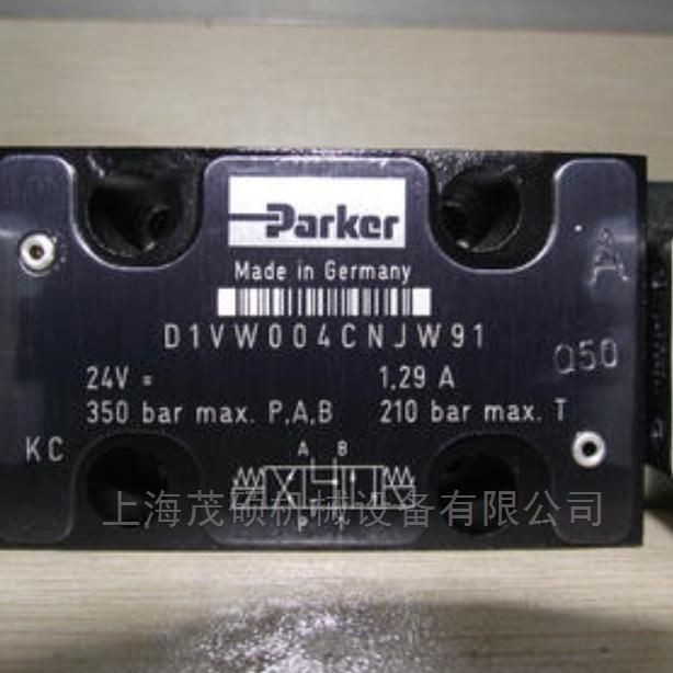 D1VW004CNJW美国PARKER电磁阀D1VW004CNJW大量现货