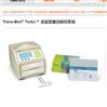 伯乐Trans-Blot Turbo蛋白转印系统1704150
