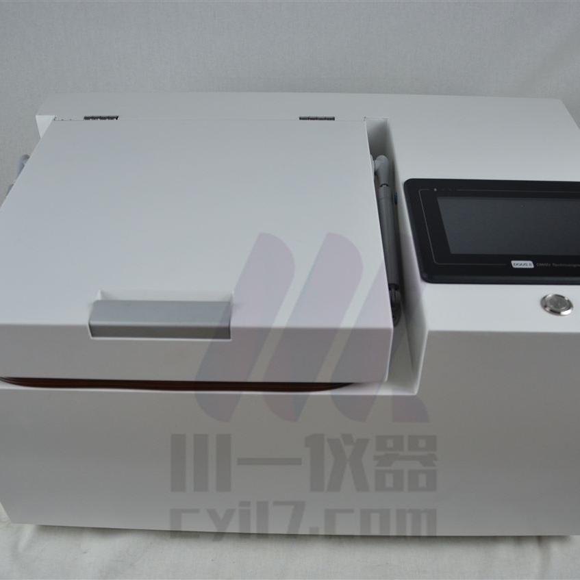 南京全自动氮吹仪CYNS-12定量浓缩仪24位