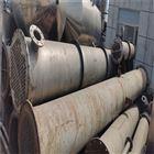 加工50-500平方列管能冷凝器