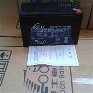 理士蓄电池DJW12-35/12V35AH详细规格
