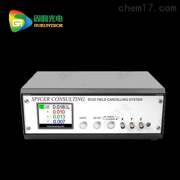 主动消磁-电磁屏蔽-电镜消磁器-SC-26