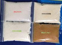 D301大孔樹脂D301R大孔弱堿性陰離子交換樹脂-