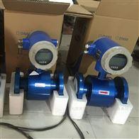 国产电磁流量计LDE-TD2F1130总代理