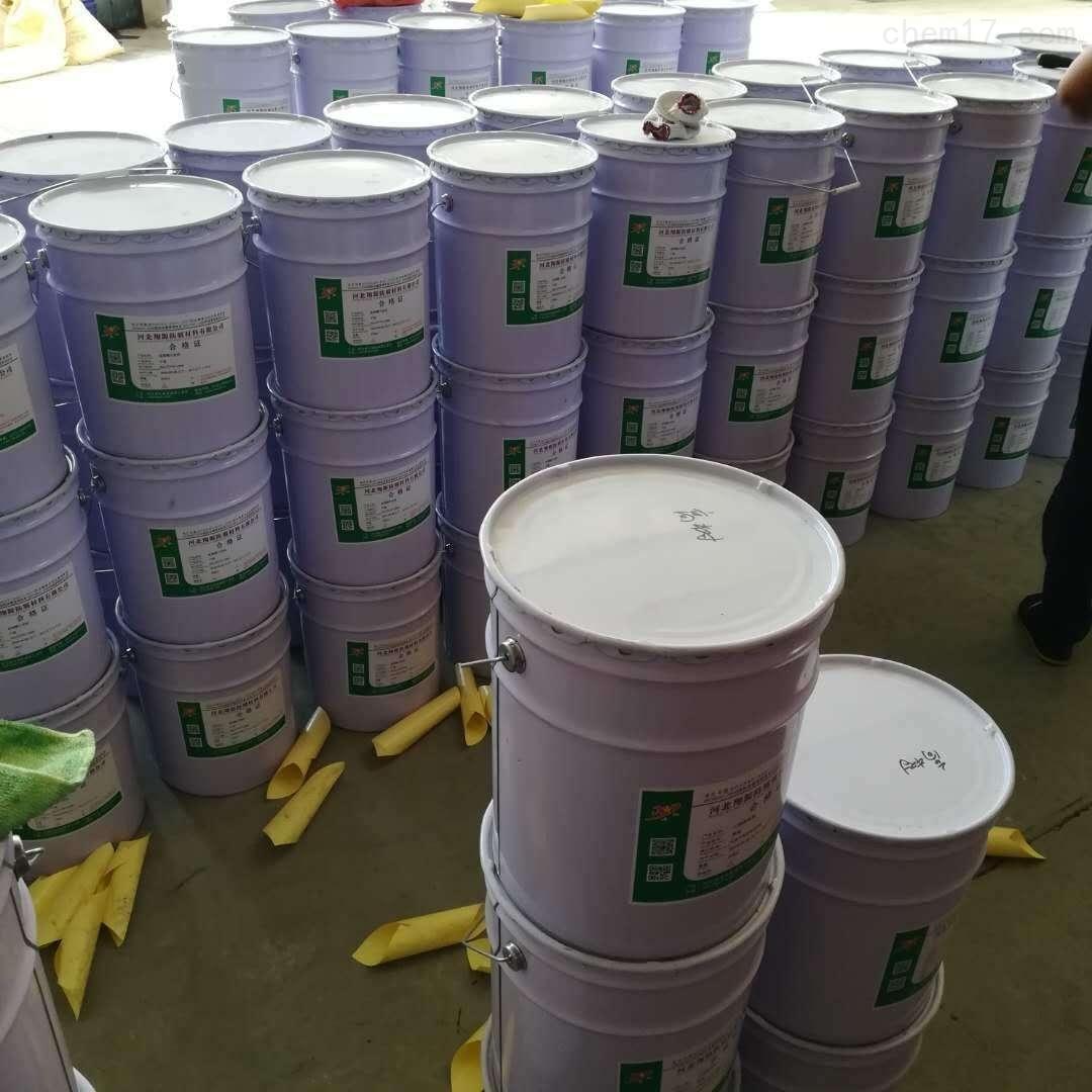 防腐建材 环氧煤沥青单组份漆 防腐涂料油漆