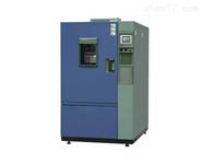 优质高低温交变湿热试验箱活动价