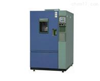 JF-1003A步入式高低温交变湿热试验箱