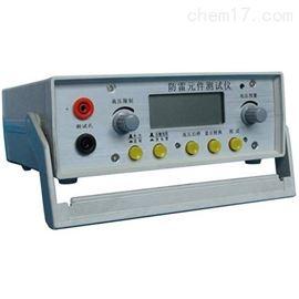 防雷元件测试仪质量保证