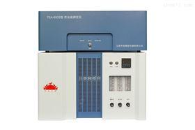 TES-800(原TEA-600S)荧光定硫仪价格