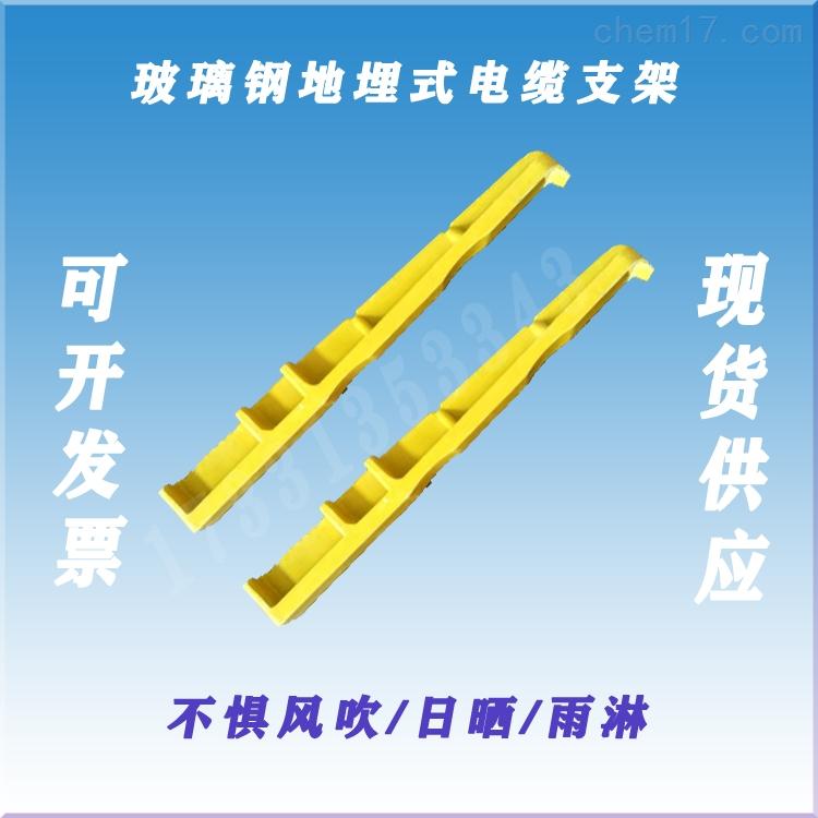 <strong>重庆电缆沟支架注意事项</strong>