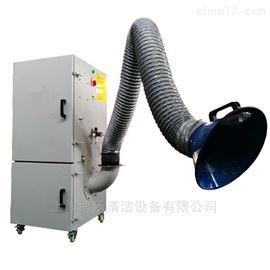 脈衝式電焊切割用煙塵淨化吸塵機