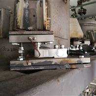 HT-FW温州5吨料罐称重模块 8t反应釜称重传感器