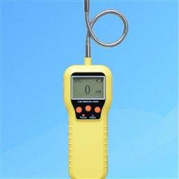 WS119天然气体泄漏检测仪