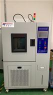 JF-1003B温州高低温交变试验箱