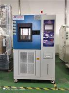 JF-1003B高低温交变试验箱报价
