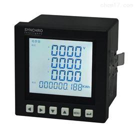 PMAC725C高低压多功能电力仪表