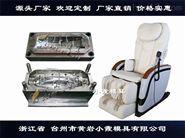 塑胶模具定制椅外壳注塑模具