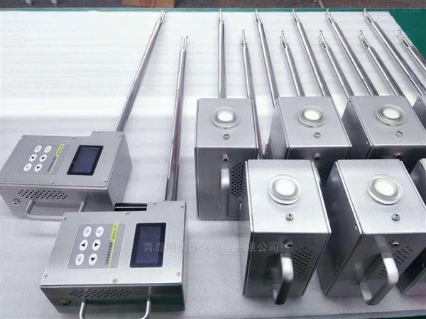 可测非食用烟油的便携式油烟检测仪