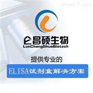 牛免疫球蛋白M(IgM)elisa试剂盒