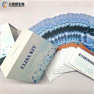 小鼠白细胞介素24(IL-24)elisa试剂盒