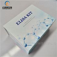 鸡Toll样受体4(TLR4)elisa试剂盒