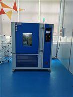 JW上海高低温实验箱源头厂家