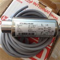 EDS344-2-400-000hydac賀德克壓力傳感器