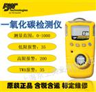 BW GAXT-M-DL一氧化碳检测仪