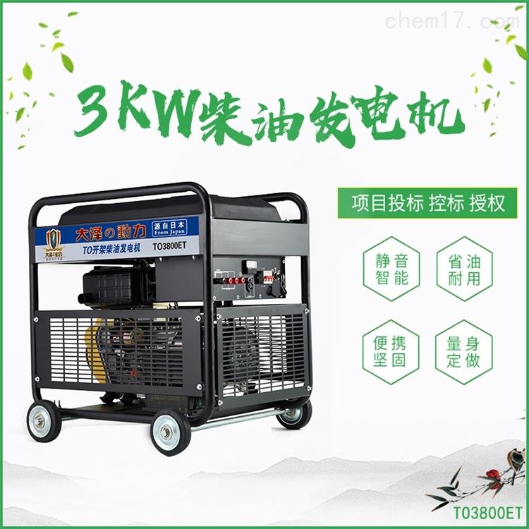 车载7千瓦静音柴油发电机