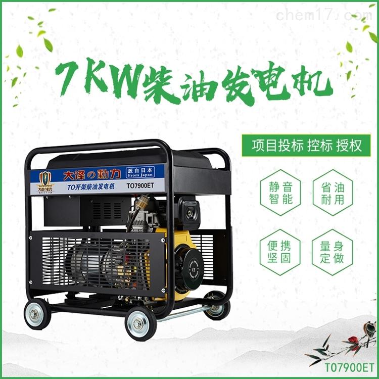 机房用静音柴油发电机TO7600ET尺寸