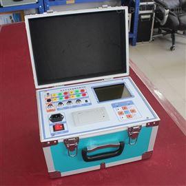高压开关机械特性测试仪十二端口