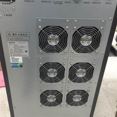 3C3PRO 100KSSANTAK山特 UPS不间断电源 3C3PRO 100KS