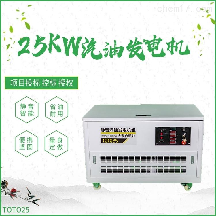 40KW水冷静音汽油发电机参数
