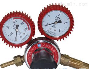 乙炔减压器 YQE-213