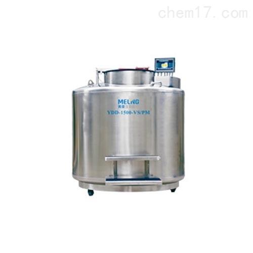 国产美菱-196℃液氮罐北京价格