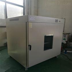 DHG-91006A91006A立式鼓風干燥箱,工業大烤箱