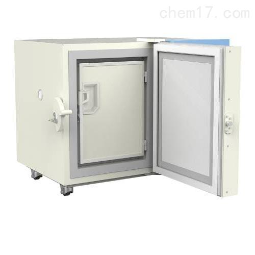 美菱-86℃小超低温冰箱立式50升