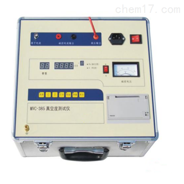 MVC-385真空度测试仪