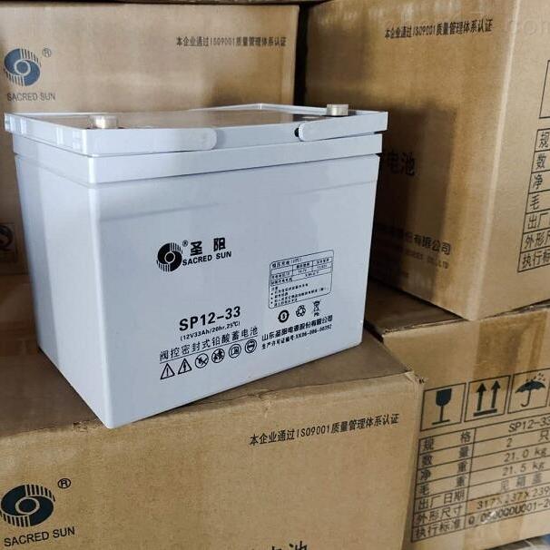 圣阳蓄电池SP12-33北京销售中心