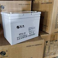 SP12-33圣阳蓄电池SP12-33北京销售中心