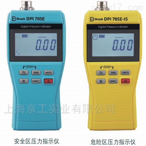 DPI 705E 2MPA压力指示仪