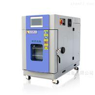 高低溫交變試驗箱專用安防產品拾音器