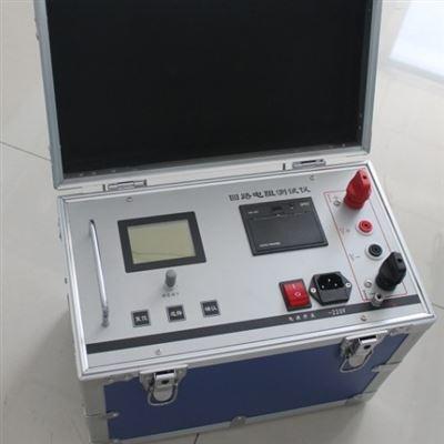 YNHL-I回路电阻测试仪