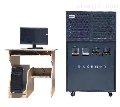 智能型导热系数测定仪