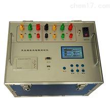 多功能直流电阻测试仪厂家直销